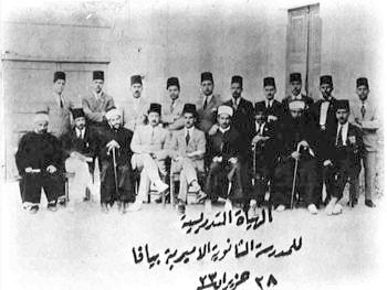 Al-Ameiryah High School_staff