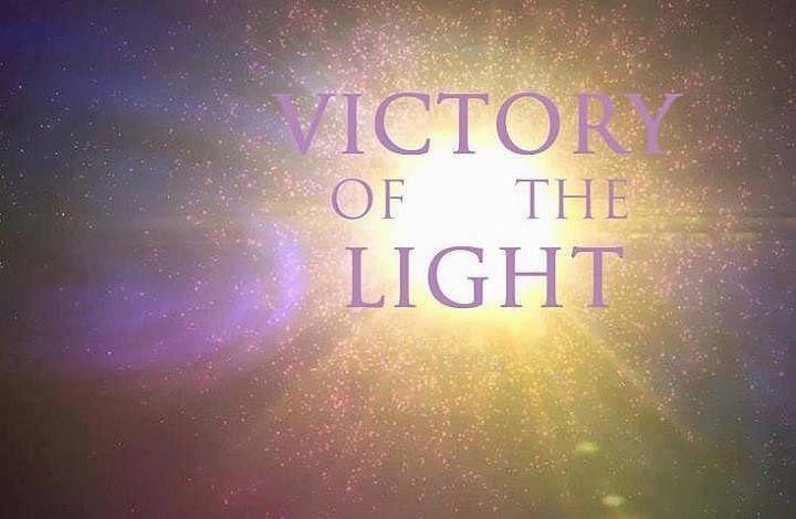 Victory3.jpg