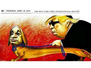 trump-zionistdog