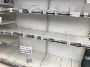 supermarche-rayon