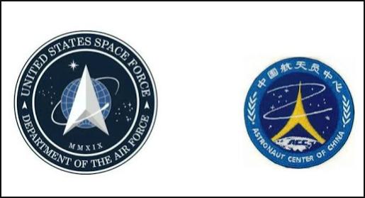 sigle-spaceforce